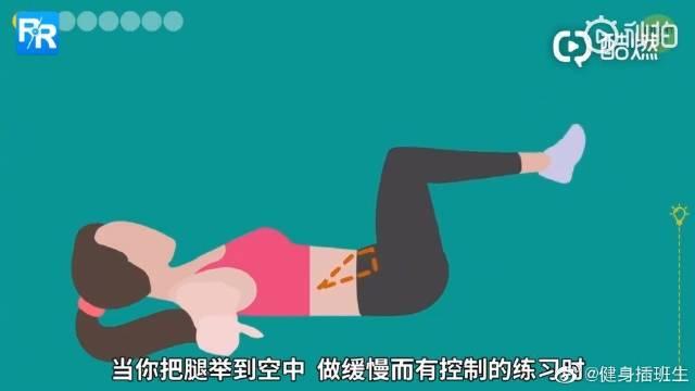 【8个瘦腰减腹的好方法】