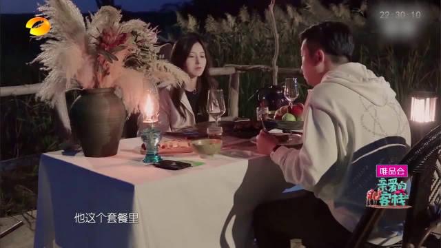 吴磊遭客人投诉气氛尴尬