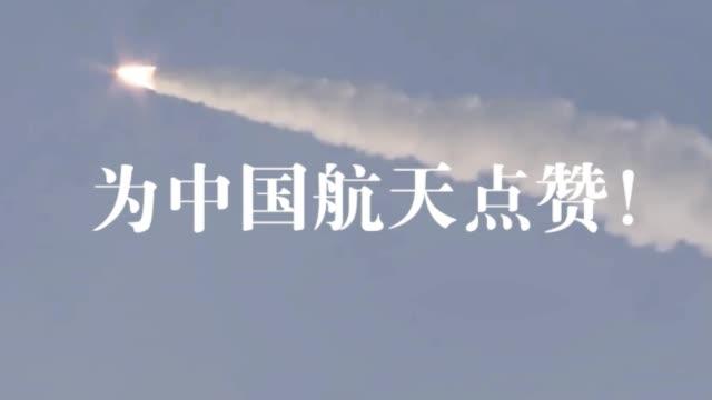 点赞中国航天:2019中国航天发射记录