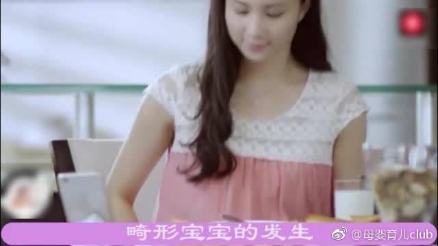 孕早期这样吃叶酸其实是害了宝宝,孕妈们千万不要再犯错了!