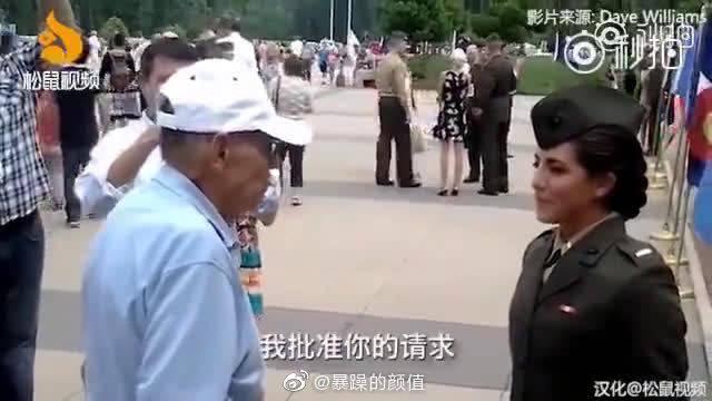 上士退役的爷爷向刚晋升少尉的孙女敬礼