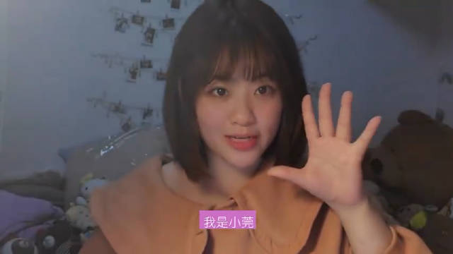 中国传媒大学宝藏学姐