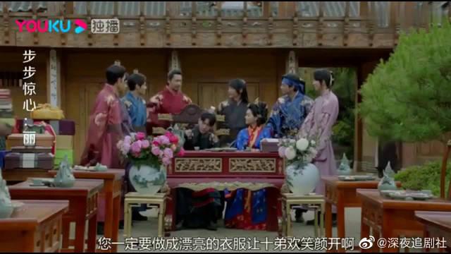 十王子跟将军之女成亲,穿越女来祝贺,却看见他未来中箭而亡