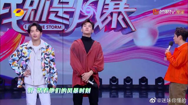 见证刘宪华彭昱畅舞蹈风暴时刻 还是可以挽救一下