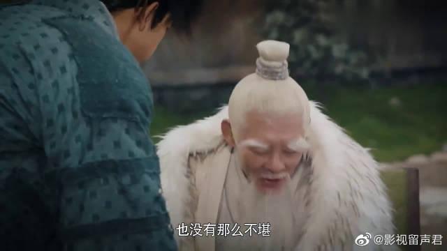 剑王朝:丁宁去安慰小姨