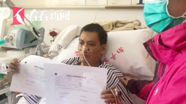 42岁医生患癌去世捐赠遗体给母校:供给学生们上解剖课,多好啊