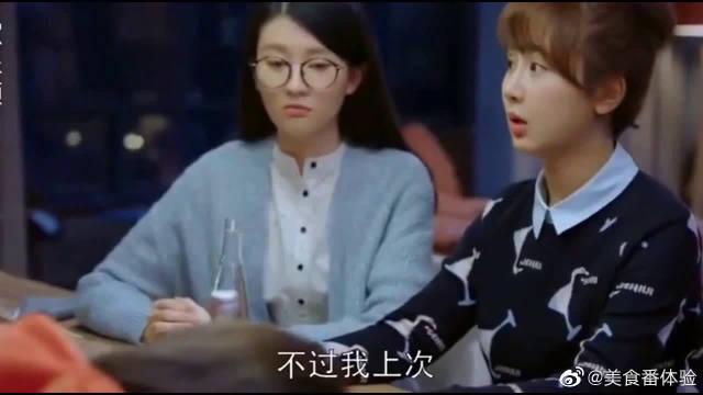 欢乐颂:曲筱绡请客吃烤生蚝!