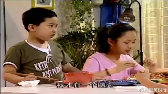 《家有儿女》刘星考高分被一家人冤枉,答题证明却一个没答对