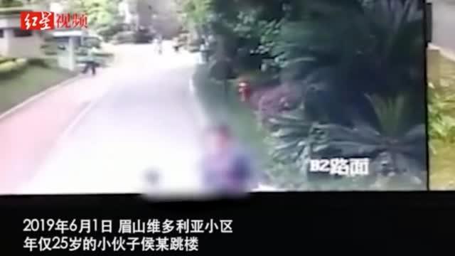 25岁精神病人跳楼砸死祖孙 跳楼者家人一审被判赔偿152万