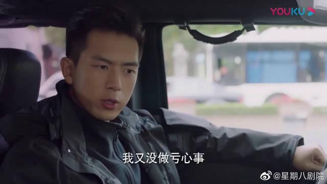 韩商言去杨紫家拜年,不懂人情世故,被岳母赶出家门