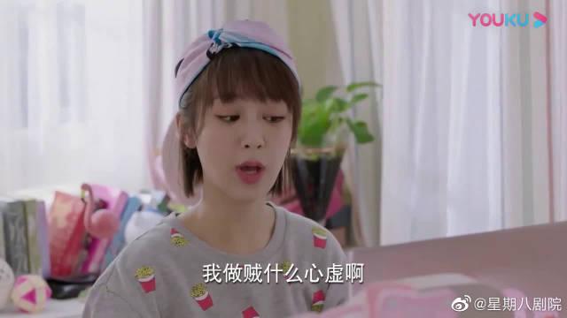 亲爱的热爱的:杨紫和他谈恋爱,被抓现行,结果死不承认