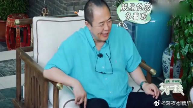 张铁林五仁月饼一口一口吃不停,张国立:再不走就全吃完了!
