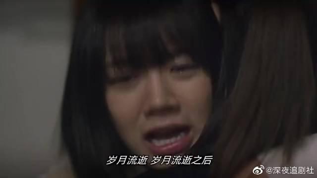 看到宝拉在考试院的房间,德善心疼的哭了