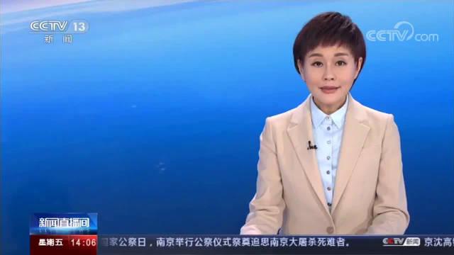 中国民航北斗卫星导航系统应用路线图正式发布