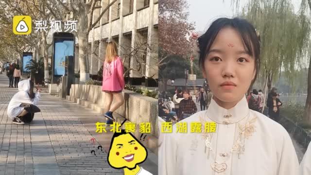 杭州冬天穿衣乱象:短裤硬杠羽绒服