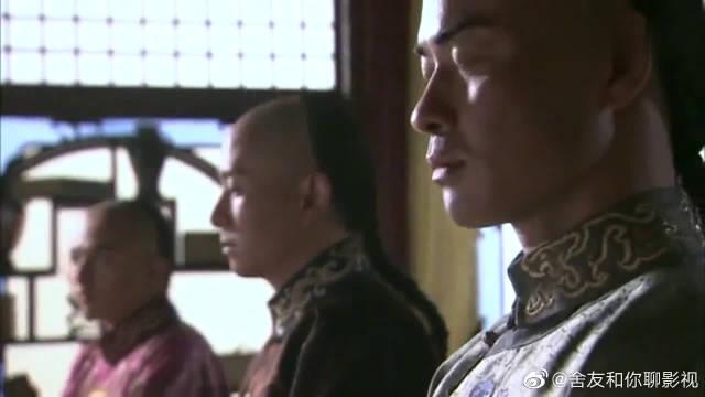 步步惊心:十爷莽撞针对太子,若曦为帮他,故意把茶泼到他身上!