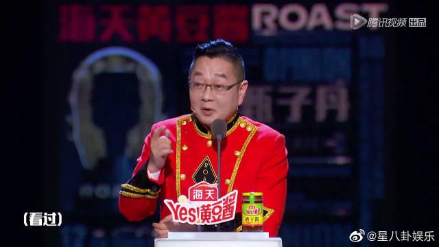 张绍刚暗讽杨子演技,爆料把黄圣依都影响的不会演戏