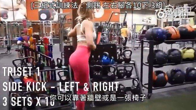 健身运动 美女助你练出翘臀