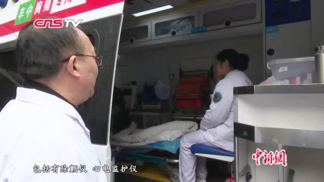 四川宜宾煤矿透水事故现场:医务人员待命 排水紧张进行