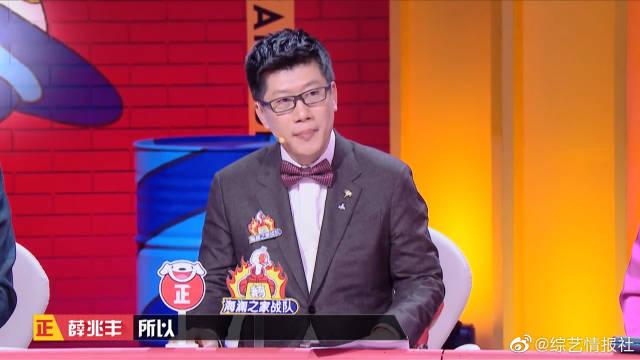 薛兆丰:强势为太太正名遭嘲笑 李诞鼓励大家当咸鱼?