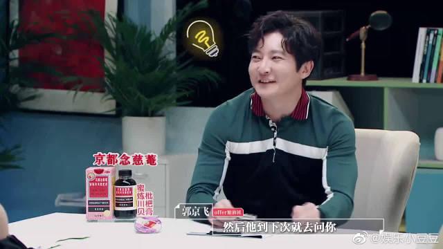 海涛录节目不敢在何炅面前看台本!