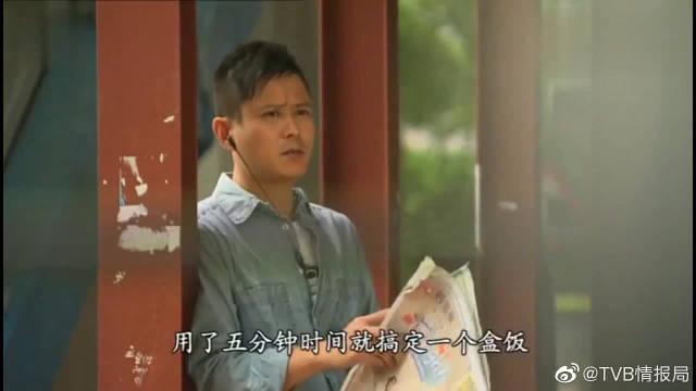 潜行阻击:黄宗泽帮四哥收回一笔烂账~