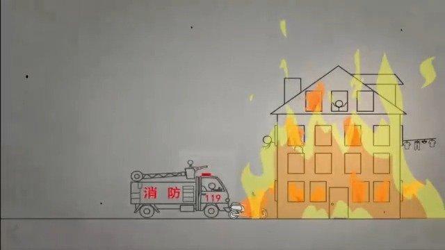 群租房有哪些安全隐患
