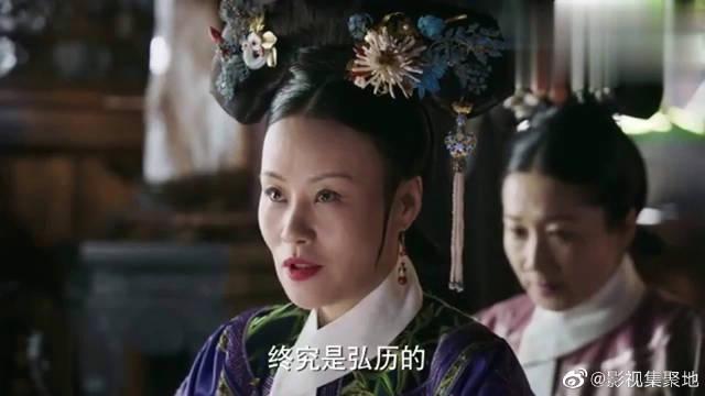 如懿传:皇后终于能有站起来的机会
