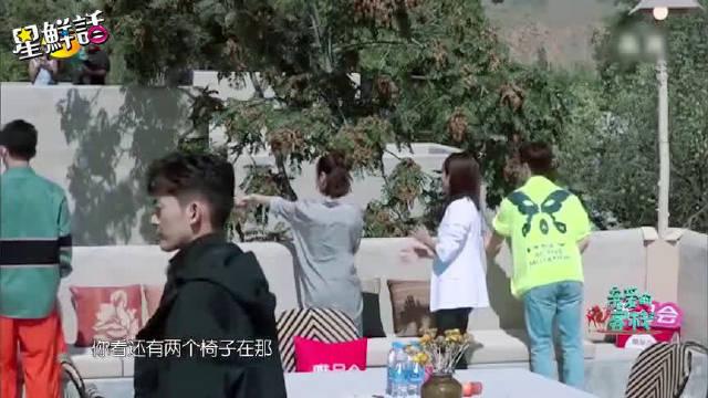 亲爱的客栈3刘涛带大家参观客栈,林心如一句话显低情商