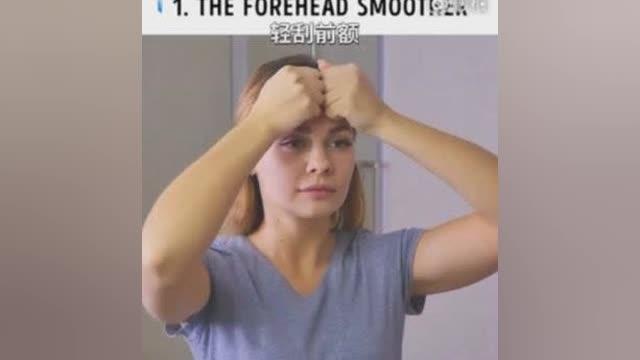 面部抗衰老瑜伽教程去皱还能助眠!