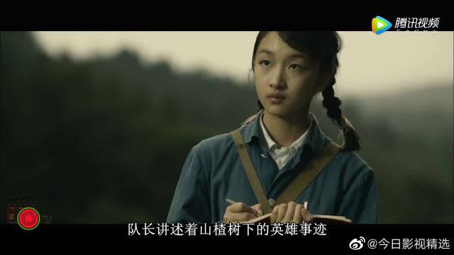 一部干净的爱情片《山楂树之恋》干净到让人流泪,周冬雨处女之作