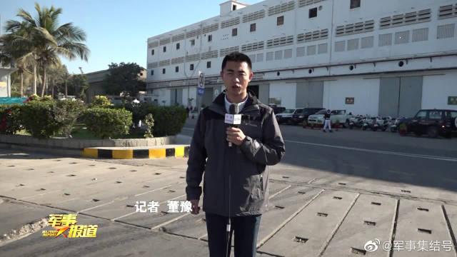 """中巴""""海洋卫士-2020"""",联合演习闭幕"""