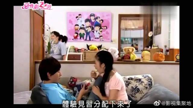 恶作剧之吻2:袁湘琴有可能会当裕树的老师