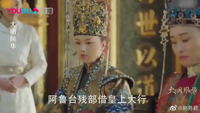 大明风华:边境将军在朝堂上放臭臭,太皇太后要治罪