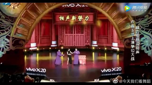 """柳岩穿旗袍跳网络超火的""""c哩c哩""""舞蹈,很有看点哦!"""