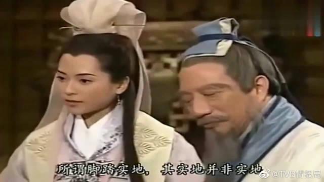 寻秦记:项少龙告诉古代人自己年代的东西