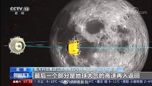 今年中国航天发射有望突破40次