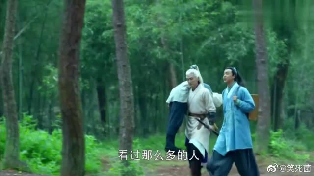 医馆笑传:堂堂东厂高手,竟是个妻管严,为了逃避生娃努力加班