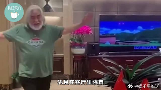 张纪中千万豪宅曝光,年近七十载歌载舞老当益壮