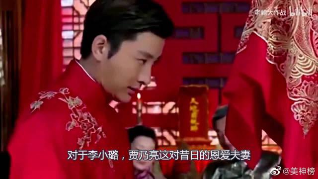 李小璐凶贾乃亮:你心里只有甜馨!贾乃亮下意识反应,看出他爱谁