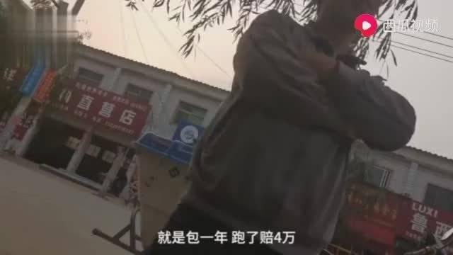 """拐卖妇女团伙太猖狂,专拐海外偷渡女子,有""""三包""""保证一年不跑"""