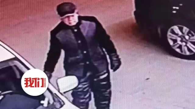 辽宁朝阳男子疯狂砸车盗窃涉案超20万元 家中光名牌包就搜出十个