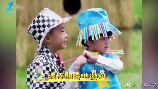 """饺伯CP散了?饺子想跟杨烁儿子组队,Jasper强行""""挽尊""""遭嫌弃"""