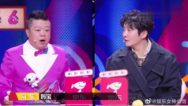 奇葩说6:郭京飞现场谈苏明成角色~