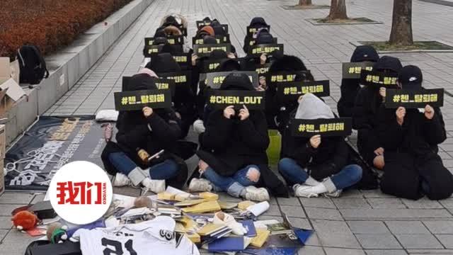 """公开婚讯后与""""已婚偶像""""捆绑 粉丝纷纷抗议要求金钟大从EXO退队"""