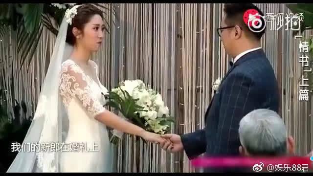 薛之谦突然现身婚礼现场,惊喜献唱《为了遇见你》,祝福新人