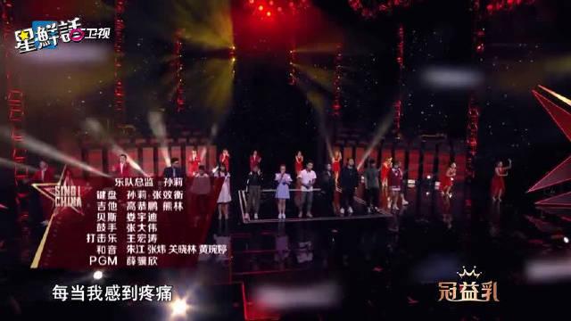 汪峰与好声音学员同唱我爱你中国,嗓音震撼开口脆