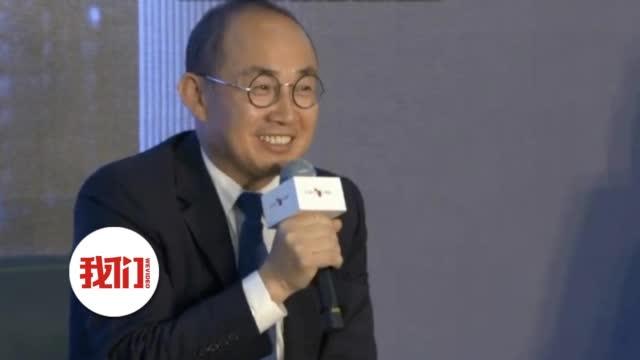 潘石屹密集注册境外股东持股公司遭质疑系转移资产 SOHO中国:不作回应