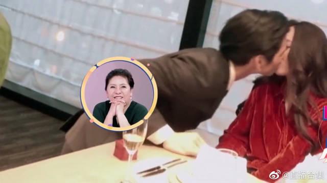 向佐求婚郭碧婷视频首公开
