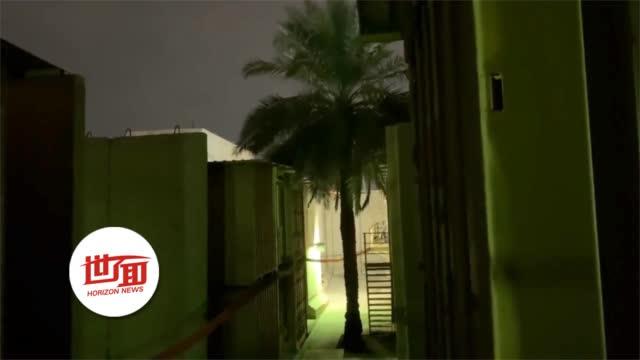 3枚火箭弹落在美国驻伊拉克大使馆附近 大使馆楼内警报声大作